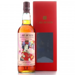 Caroni 1997 Spirits Shop' Selection / The Legend Collection